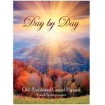 Day By Day Spiral Book